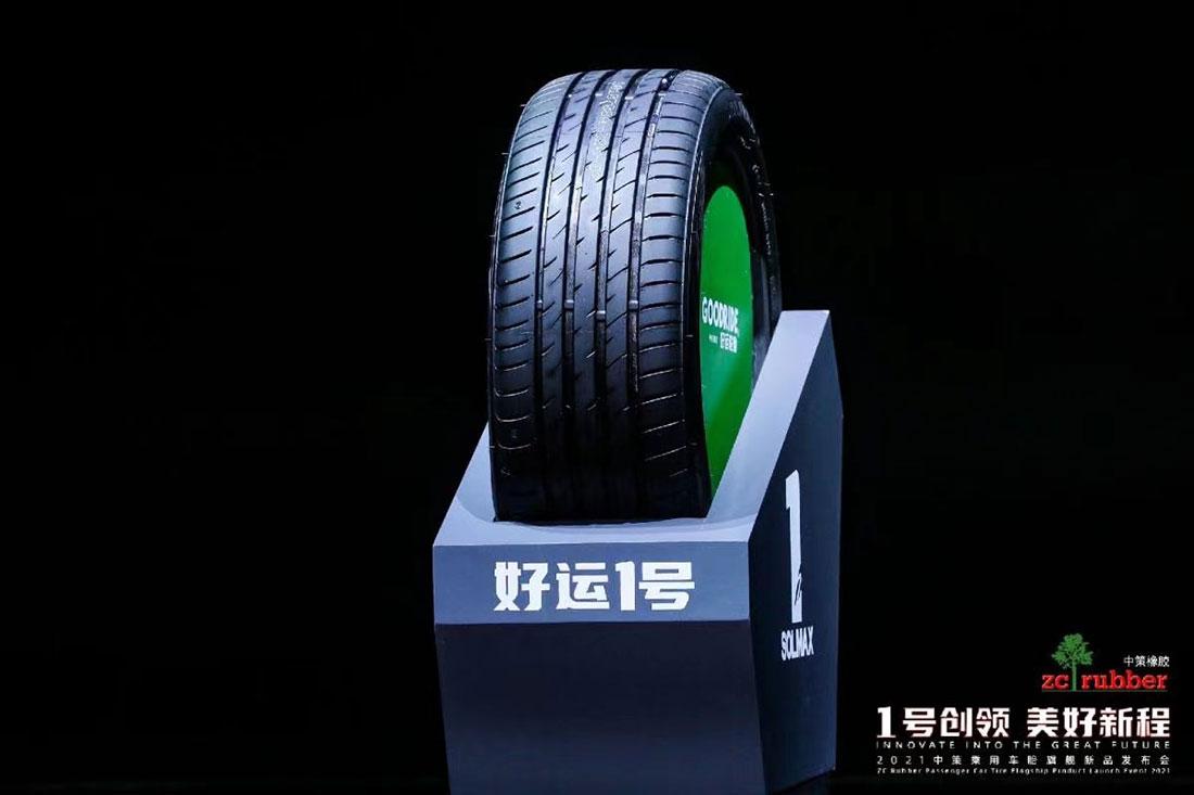 ZC Rubber Launches New Flagship Series Passenger Car Tires