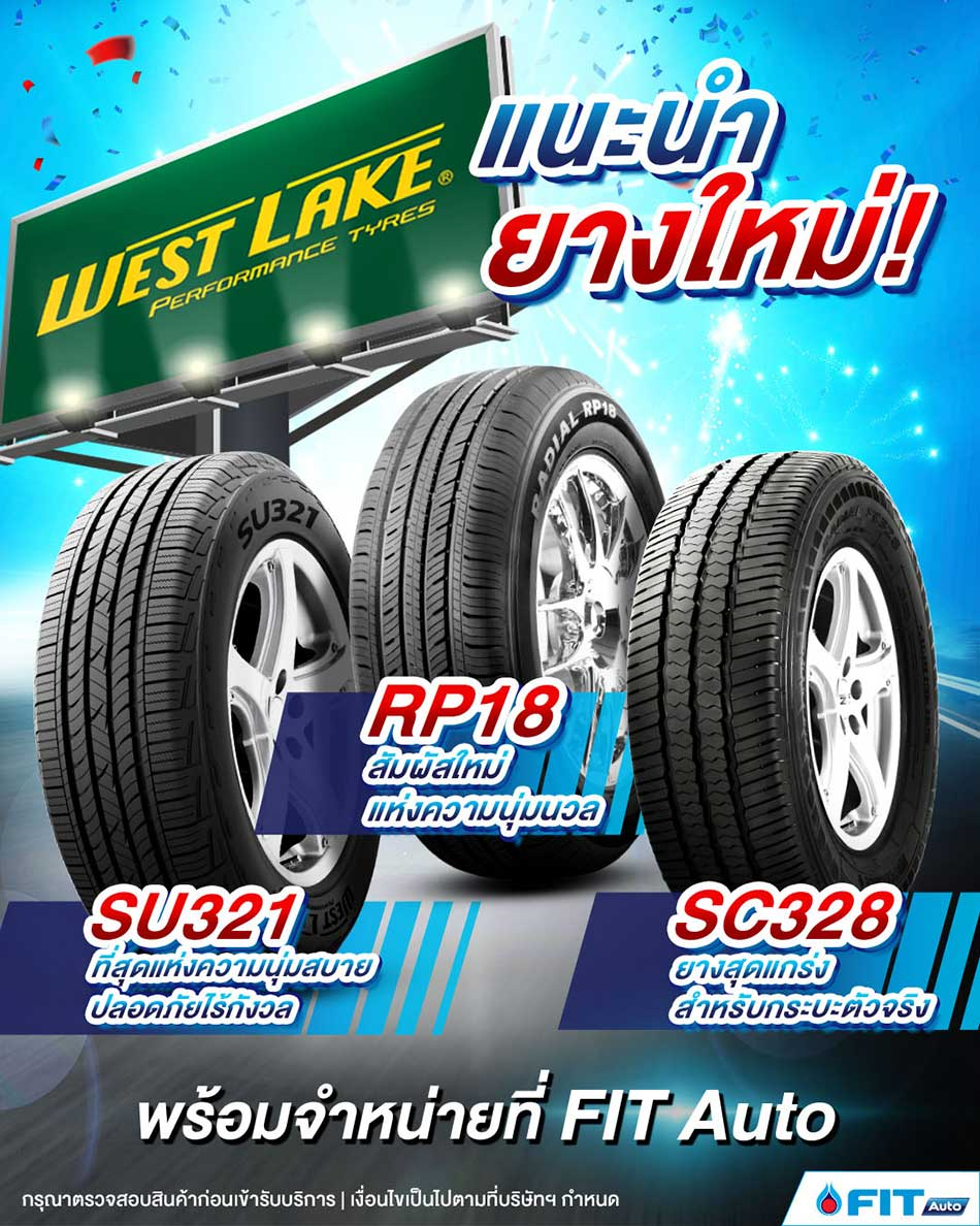 ZC Rubber to Expand Westlake Tyre Retail Business in Thailand with FIT Auto